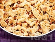 Рецепта Френски фъдж с ябълки, орехи и канела
